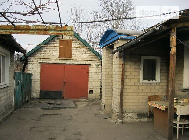 одноповерховий будинок з садом, 64 кв. м, цегла. Продаж в Родинське (Донецька обл.) фото 1