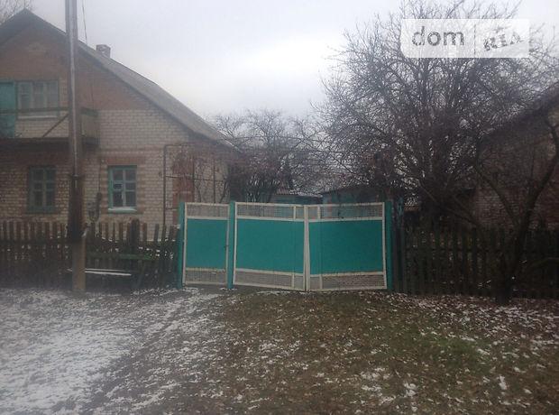 Продажа дома, 80м², Донецкая, Красноармейск, Школьная улица, дом 11