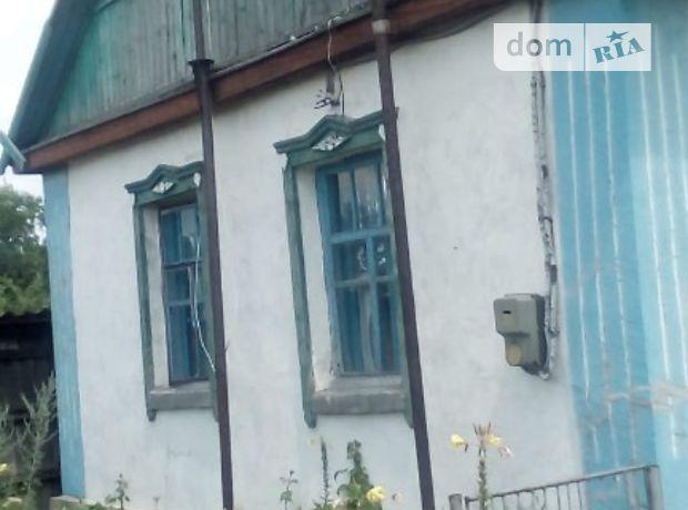 одноэтажный дом с садом, 46.2 кв. м, пенобетон. Продажа в Краснодоне селе (Луганская обл.) фото 1