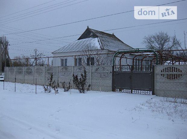 Погода в красноярске на 3 дня по гисметео