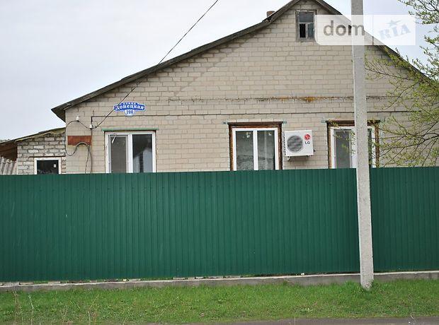 Продаж будинку, 55м², Донецька, Красний Лиман, c.Ярова