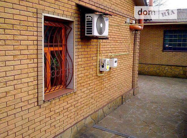 Продажа дома, 150м², Луганская, Красный Луч, р‑н.Красный Луч
