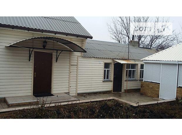 одноэтажный дом с садом, 60 кв. м, кирпич. Продажа в Вахрушево (Луганская обл.) фото 1