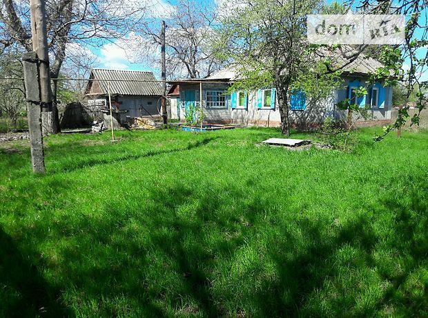 Продажа дома, 48м², Полтавская, Кременчуг, c.Червоная Знаменка