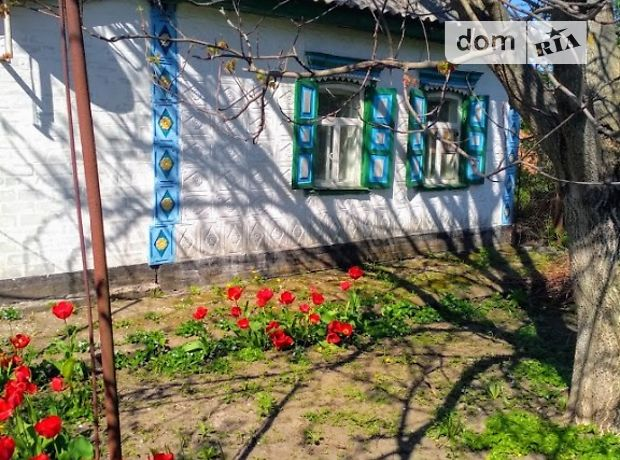 Продажа дома, 40м², Полтавская, Кременчуг, Чкалова улица, дом 3