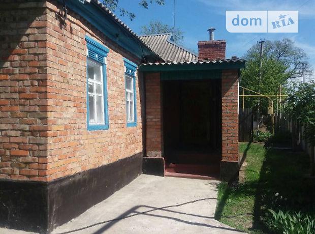 Продажа дома, 44м², Полтавская, Кременчуг, c.Каменные Потоки