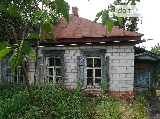 одноэтажный дом с отоплением, 65 кв. м, глинобитный. Продажа в Кременчуге район Кременчуг фото 1