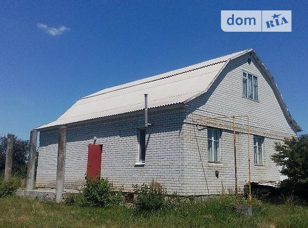 Продажа дома, 150м², Полтавская, Кременчуг