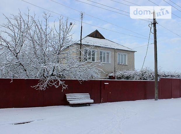 двухэтажный дом с садом, 111 кв. м, кирпич. Продажа в Житловке (Луганская обл.) фото 1