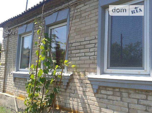 одноэтажный дом с садом, 79 кв. м, кирпич. Продажа в Варваровке (Луганская обл.) фото 1