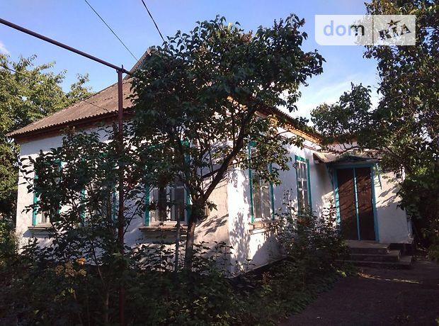 Продажа дома, 45м², Днепропетровская, Кривой Рог, р‑н.Долгинцевский