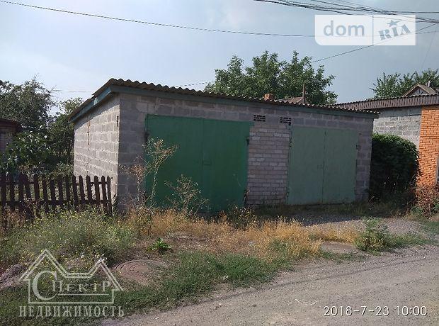 Продажа дома, 66м², Днепропетровская, Кривой Рог, р‑н.Долгинцевский, Андерсена