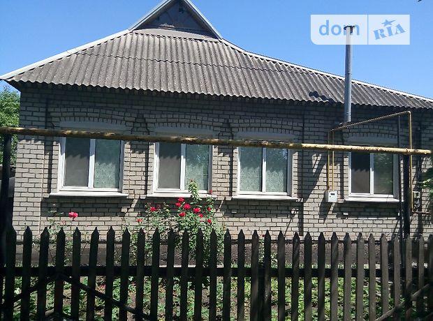 Продажа дома, 75.2м², Днепропетровская, Кривой Рог, р‑н.Дзержинский, Актюбинская улица