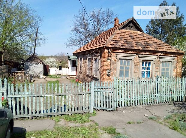 Продажа дома, 64м², Днепропетровская, Кривой Рог, р‑н.Дзержинский, Кошута улица