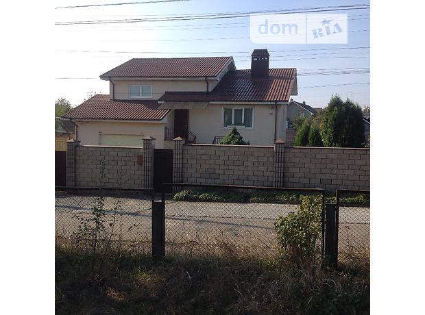 Продажа дома, 237м², Днепропетровская, Кривой Рог, р‑н.Жовтневый, Войкова улица