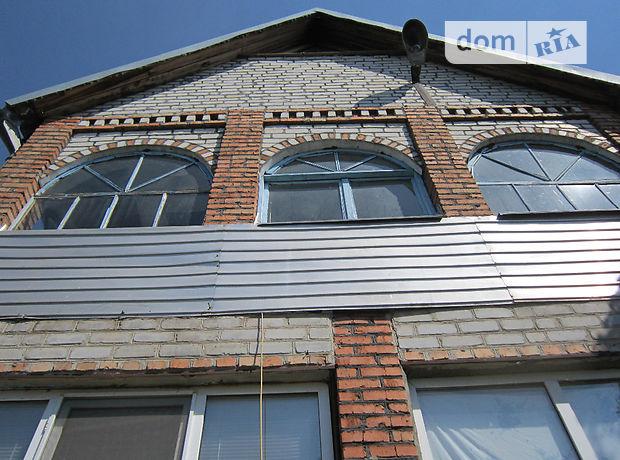 Продажа дома, 110м², Днепропетровская, Кривой Рог, c.Лозоватка, 6 квартал