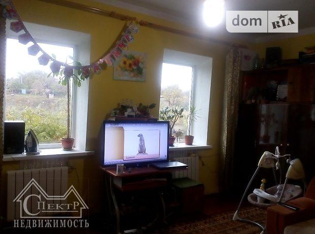 Продажа дома, 52м², Днепропетровская, Кривой Рог, р‑н.Центрально-Городской, Энтузиастов