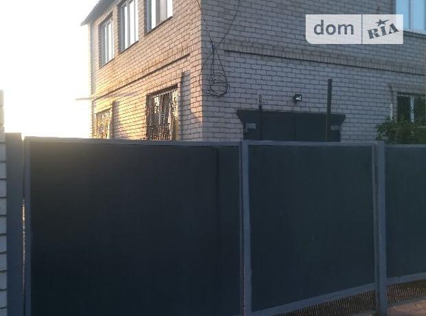 Продажа дома, 100м², Днепропетровская, Кривой Рог, р‑н.Центрально-Городской, Лабораторная улица, дом 106