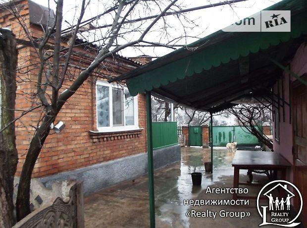 Продажа дома, 63м², Днепропетровская, Кривой Рог, р‑н.Центрально-Городской, Украинская улица