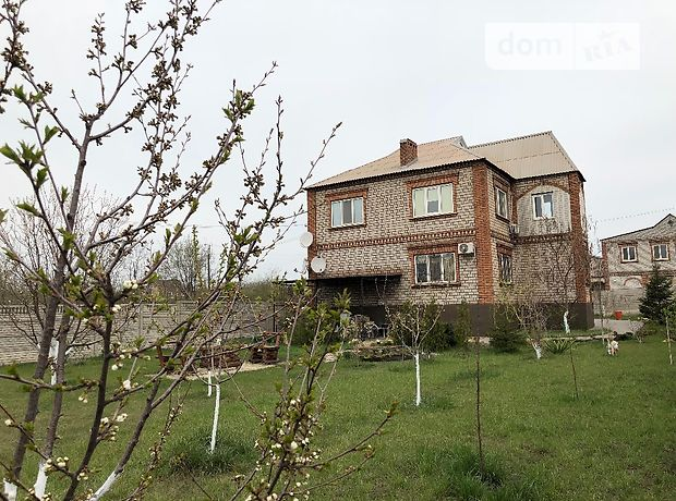 Продаж будинку, 213м², Дніпропетровська, Кривий Ріг, р‑н.Центрально-Міський