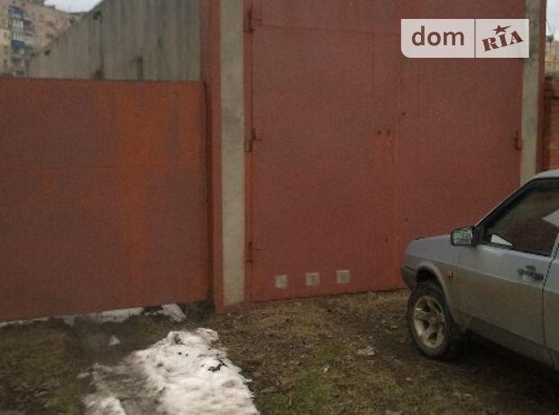 Продажа дома, 100м², Днепропетровская, Кривой Рог, масштабная