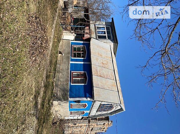 одноэтажный дом с подвалом, 44 кв. м, кирпич. Продажа в Кандаурове (Кировоградская обл.) фото 1
