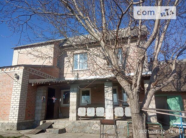 двухэтажный дом с камином, 140 кв. м, кирпич. Продажа в Кропивницком фото 1