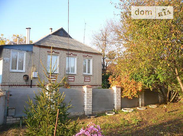 Продаж будинку, 81м², Харківська, Куп'янськ, c.Кіндрашівка