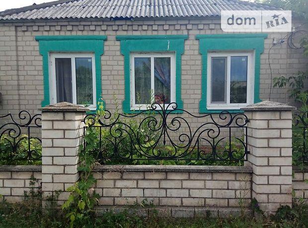 одноэтажный дом с верандой, 73 кв. м, кирпич. Продажа в Купянске район Купянск фото 1