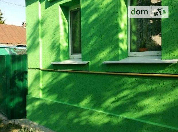 одноэтажный дом с садом, 40 кв. м, кирпич. Продажа в Купянске район Купянск фото 1