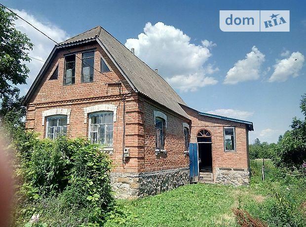 одноповерховий будинок з садом, 58 кв. м, цегла. Продаж в Козинцях (Вінницька обл.) фото 1