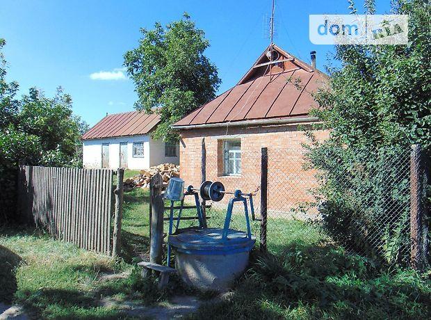 одноповерховий будинок з садом, 43 кв. м, цегла. Продаж в Турбовом (Вінницька обл.) фото 1