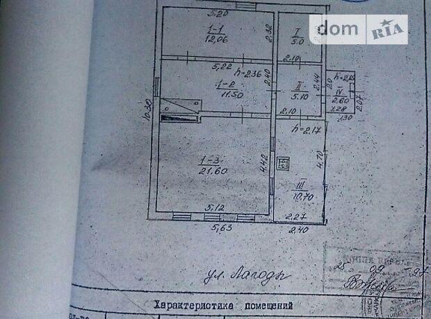 одноэтажный дом с садом, 68.6 кв. м, кирпич. Продажа в Лисичанске район Лисичанск фото 1