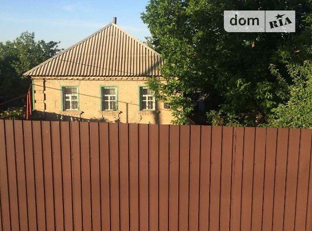 одноэтажный дом, 64 кв. м, кирпич. Продажа в Лисичанске фото 2