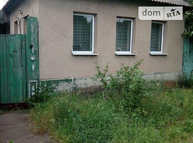 одноэтажный дом с садом, 151 кв. м, мергель. Продажа в Луганске район Артемовский фото 1