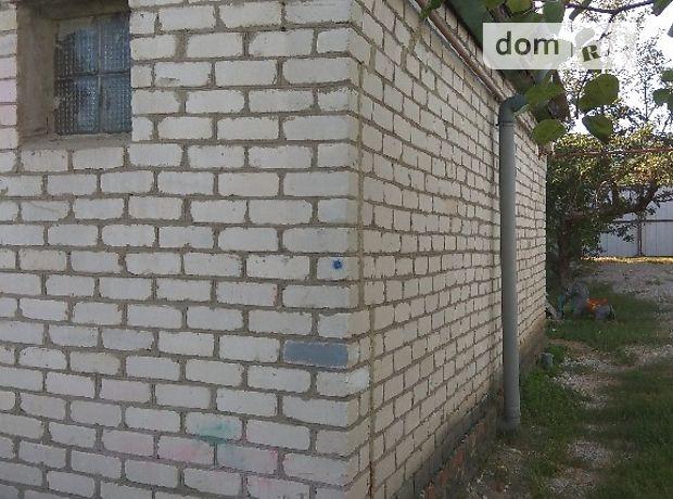 одноэтажный дом с садом, 74 кв. м, кирпич. Продажа в Луганске район Артемовский фото 1