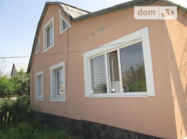 двухэтажный дом с садом, 109 кв. м, кирпич. Продажа в Хрящеватом (Луганская обл.) фото 1