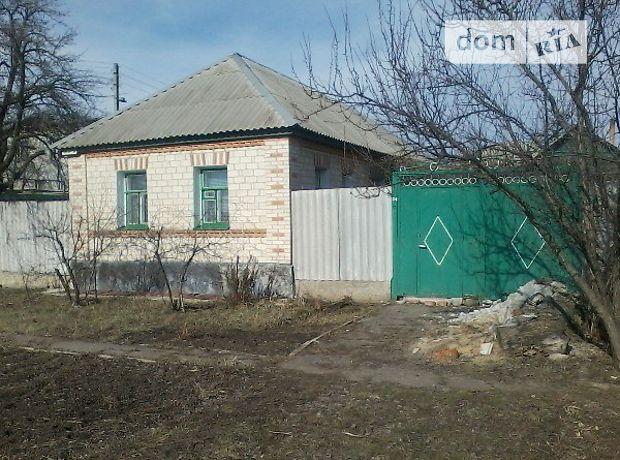 одноэтажный дом с верандой, 65 кв. м, мергель. Продажа в Луганске район Камброд фото 1