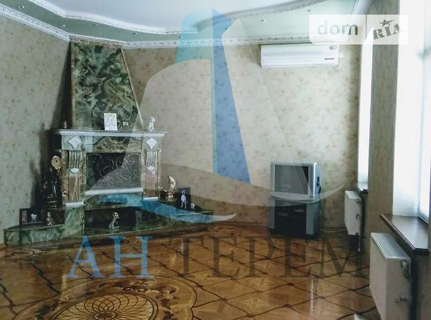 двухэтажный дом с камином, 310 кв. м, кирпич. Продажа в Видном (Луганская обл.) фото 1