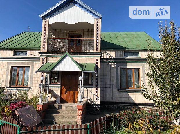двухэтажный дом с садом, 250 кв. м, кирпич. Продажа в Подгайцах (Волынская обл.) фото 1