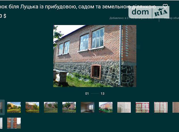 двухэтажный дом с садом, 200 кв. м, кирпич. Продажа в Ратновом (Волынская обл.) фото 1