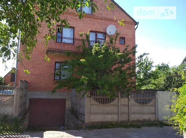 Продажа дома, 285м², Луцк, р‑н.Центр, Чернышевского , дом 74-г