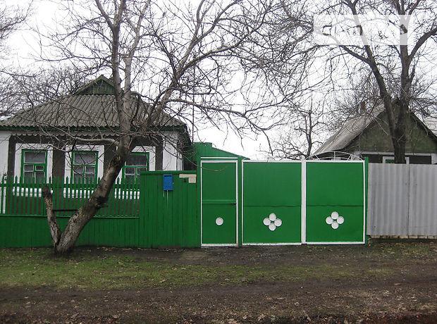 одноэтажный дом с садом, 71 кв. м, кирпич. Продажа в Белом (Луганская обл.) фото 1