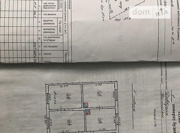 Продажа дома, 132м², Львов, Довбуша Олексы улица, дом 7а
