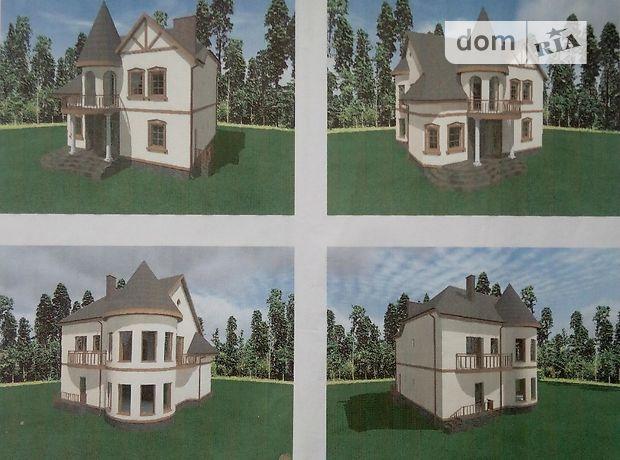 Продажа дома, 250м², Львов, р‑н.Лычаковский, Забава