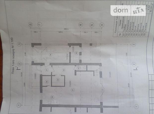Продаж будинку, 146м², Львів, р‑н.Личаківський, Тракт Глинянський