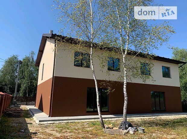 двухэтажный дом с камином, 143 кв. м, газобетон. Продажа в Львове район Рясное фото 1