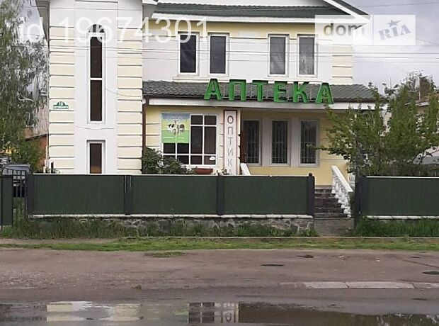 одноэтажный дом, 230 кв. м, кирпич. Продажа в Лысянке район Лысянка фото 1
