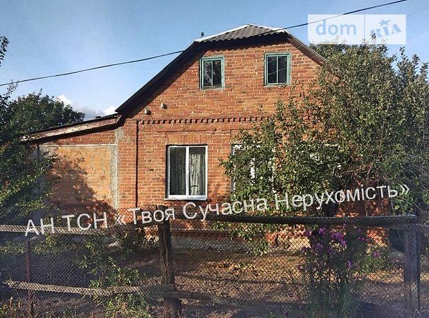 одноэтажный дом с садом, 67 кв. м, кирпич. Продажа в Люботине фото 1
