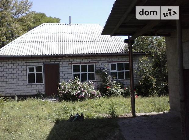 Продажа дома, 49м², Днепропетровская, Магдалиновка, c.Гупаловка